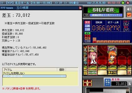 414seisanara1.jpg