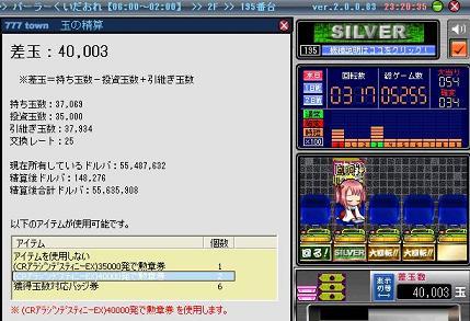 414seisanara3.jpg