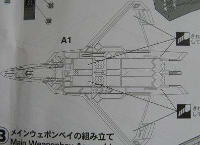 idolf22-2.jpg