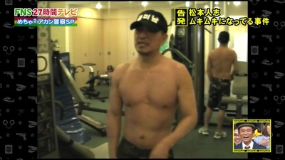 matumoto.jpg