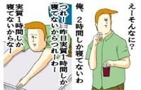 misawa3.jpg