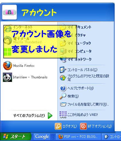ACCOUNT_PICT.jpg