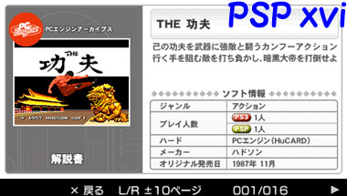 KUNFU_01.jpg