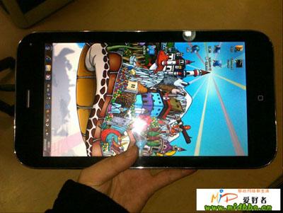 sNISE_iPad.jpg