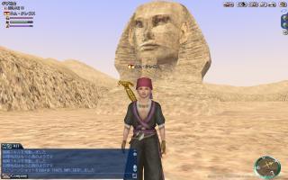 Giza1.jpg