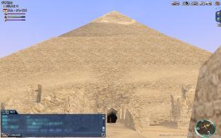 Giza2.jpg