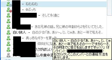 2008 0908 sironosyoujyo