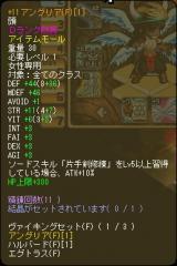 cap1672.jpg