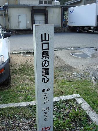 002_20101010202712.jpg