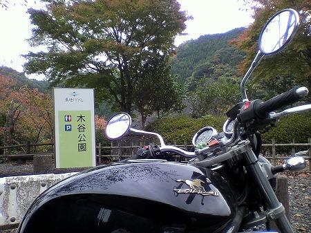 020_20101031155349.jpg