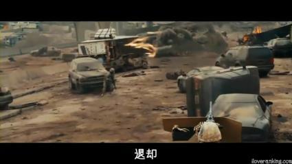敵の重火器2