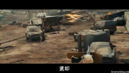 敵の重火器1