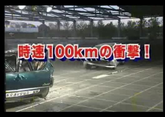 100km.jpg