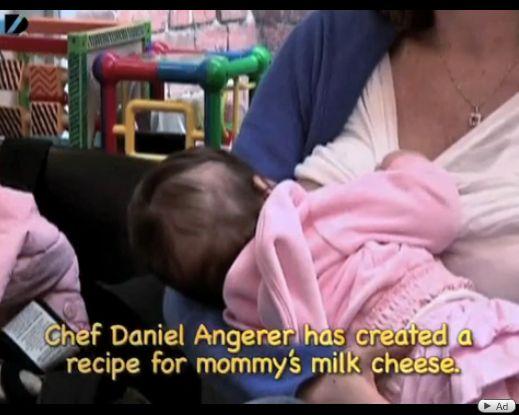 母乳チーズ