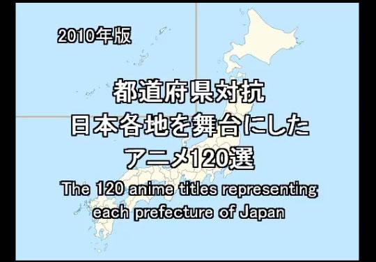 anime_20091224071430.jpg