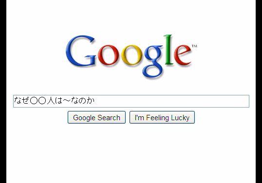 google_20100316120427.jpg
