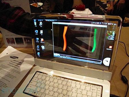 seethrough-laptop.jpg