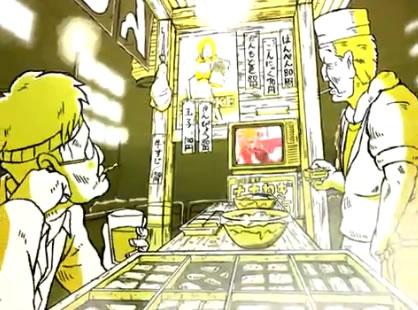 tv_20091229101210.jpg