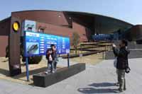 海響館入口ブログ