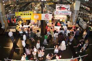 唐戸市場2ブログ