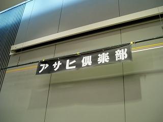 91213a.jpg
