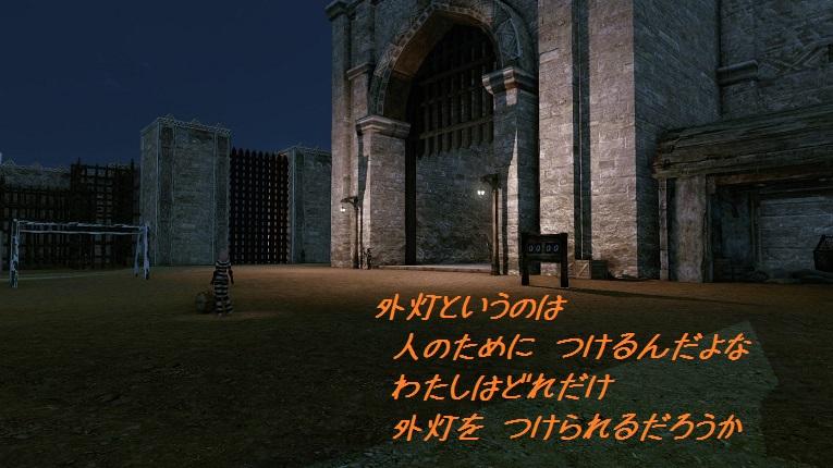 ARCHEAGE 2013-11-27 01-39-46-048