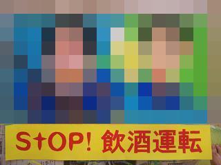 SH3G0240_2.jpg