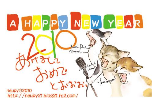 20100101_3.jpg