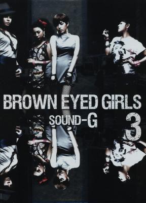 BrownEyedGirlsSoundG.jpg