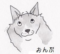 12.23 おんぷ254
