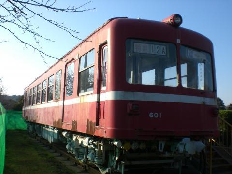 京急600-2