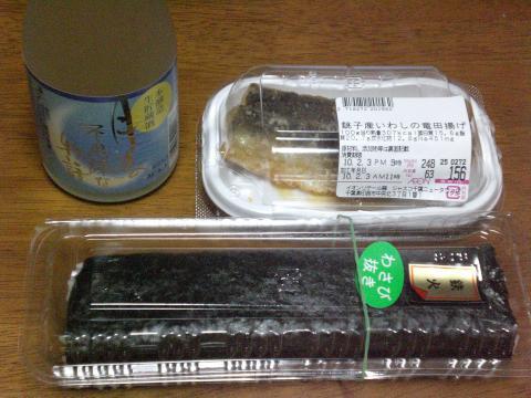 恵方巻2010