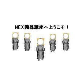 igo01.jpg