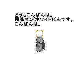 igo03-00.jpg