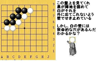 igo03-01.jpg