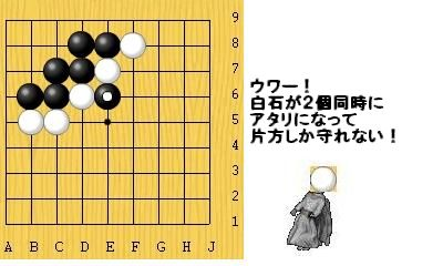 igo03-02.jpg
