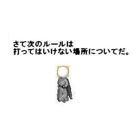 igo03-06.jpg