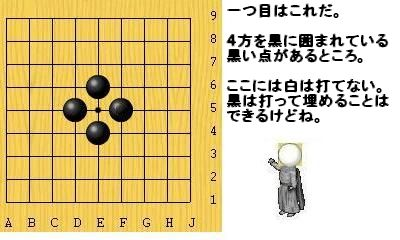 igo03-08.jpg