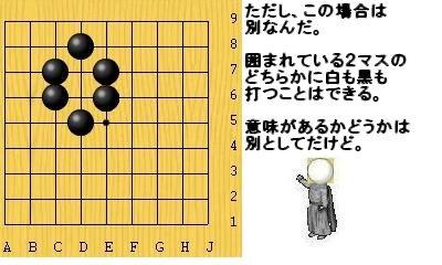 igo03-09.jpg