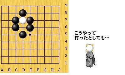 igo03-10.jpg