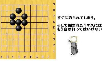 igo03-11.jpg