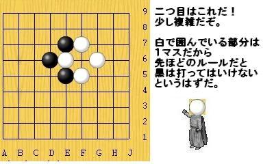 igo03-12.jpg