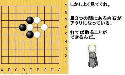 igo03-13.jpg