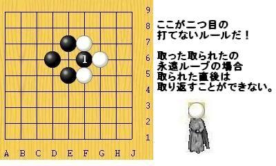 igo03-15.jpg