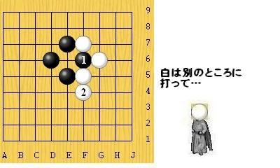 igo03-16.jpg