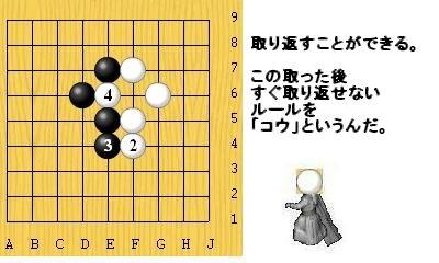 igo03-18.jpg