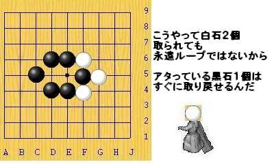 igo03-20.jpg