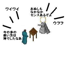igo04-03.jpg