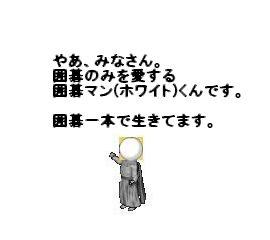 igo04-05.jpg