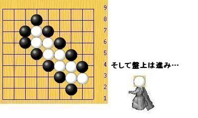 igo04-14.jpg
